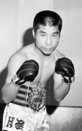 花形 進 > チャンピオンアーカイヴス l プロボクシング協会